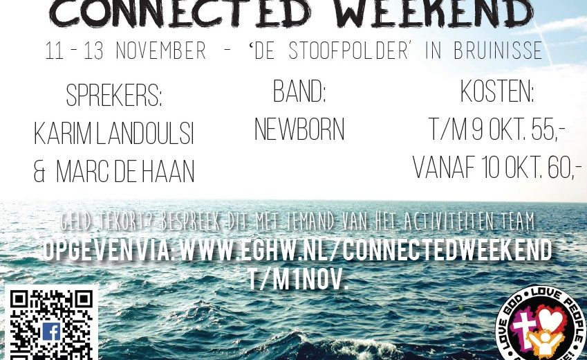 connected_weekend2016_v3